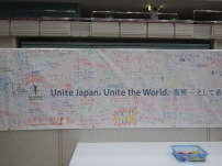Many words of support for those affected by the earthquake on Kyushu
